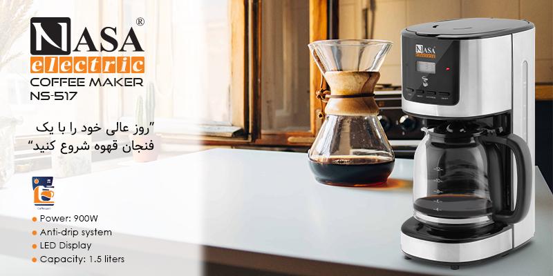 قهوهساز ناسا الکتریک
